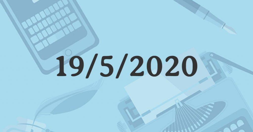 buongiorno_pdm_19_5_2020