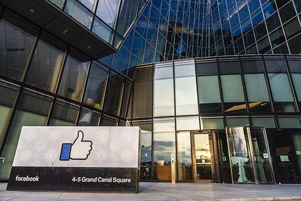 Facebook e l'era del lavoro da ogni dove